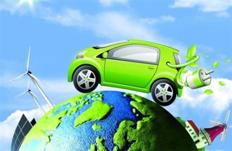 新能源汽车一周大事件(二)