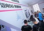 前方一大波技术红利来袭 共赏中国5G产业地图