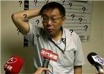 假新闻?北京电动三轮车/电动四轮车将不再限行?