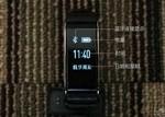 荣耀畅玩手环A2评测:智能大屏 随心运动