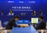 围棋人机大战:AlphaGo下一目标会是医疗领域?