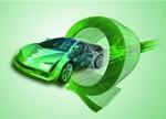 最严补贴政策对新能源车影响几何?