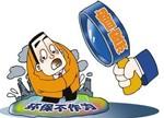 京津冀跨地区环保机构应对跨境污染