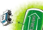 动力电池市场风起云涌 即将进入调整期
