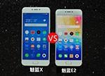魅蓝E2和魅蓝X对比评测:差价400买谁更超值 还是再等等魅蓝Note6?