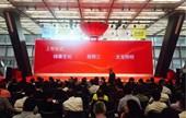 超频三今日创业板上市,LED散热专家登陆资本市场