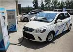 揭底影响车主购买新能源车决心的几大问题