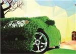 超六成消费者首要关注新能源汽车能耗