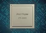 进军服务器CPU市场 中国芯能否借势ARM挑战Intel?