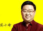 绿能宝兑付危机满月 彭小峰的梦想还能持续多久?