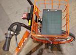 """共享单车装上汉能""""黑科技"""" 薄膜太阳能还会有多少新应用"""