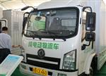 新能源物流车市场兴起 上市公司布局加速