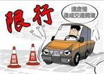 低速电动车行业标准5大猜测