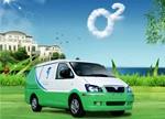 汇川技术:新能源物流车业务下半年将有所好转