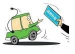 浅析补贴退坡对纯电动公交车的影响