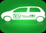 工信部将推进新能源车顶层设计 多领域政策将制定