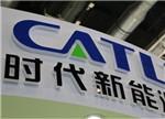 CATL高估值深思:优质动力电池产能面临过剩