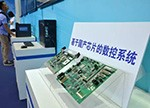 进行国际合作 中国半导体企业需要注意什么?