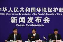 """环保部:""""土十条""""实施情况及未来战略"""