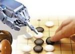 """扬眉吐气了!AI""""深禅""""被中国棋手淘汰:程序有缺陷"""