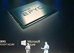 AMD全面重返x86服务器市场 挑战英特尔