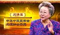 """""""神医刘洪斌""""走下神坛:卫视上广告6个月只要7000元"""