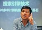 李彦宏:机器人不可能控制人类,更无法取代人
