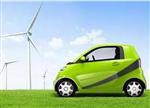 揭底电动汽车发展史:是重蹈覆辙还是大势所趋?