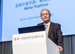 吉野彰:锂电池重新定义未来