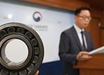 四家日/德汽车部件商在韩被罚