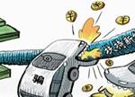 """新能源汽车产业从避免""""骗补""""变成""""骗资质"""""""