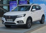 上汽纯电动SUV荣威ERX5深圳上市 怒怼比亚迪?