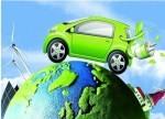 新能源汽车生产资质审批将暂停?