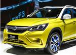 【盘点】6月即将上市的六款新能源车型一览