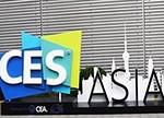 2017 CES Asia:一览最前沿的消费电子技术