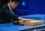 人工智能时代,谷歌、英特尔和英伟达之间的计算能力角逐战