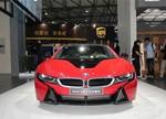 宝马新能源计划发布 将推5款新车