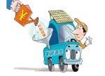 新能源客车企业如何面对资金告急?