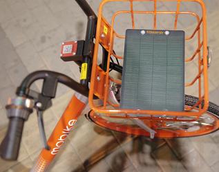"""汉能""""黑科技""""助推绿色骑行 移动能源改变生活方式"""