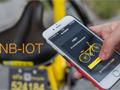 共享单车采用NB-IOT技术到底适不适合?