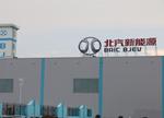 戴姆勒牵手北汽 是因为中国的市场?