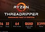 英特尔的压力来了 Ryzen Threadripper性能再次泄露