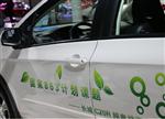 回顾梳理新能源汽车产业 谈该如何看待和投资