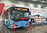 太原比亚迪工厂落成 首款K8客车下线