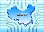 中国芯生存环境有喜亦有忧 唯有加强研发才是出路