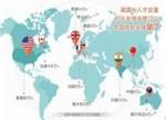 看看这份人才地图,了解中美AI产业差距有多大