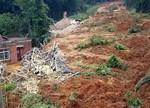 全国地质灾害隐患点多 群测群防员能救全村人