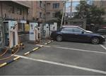 电动汽车充电桩调查:揭露3大现象