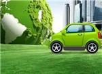 2020年或成新能源汽车拐点