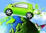 聚焦10大城市纯电动物流车优惠政策